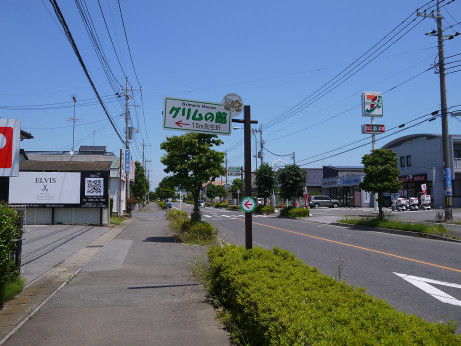 20140710_road01