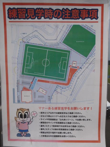 20140718_tyuigaki