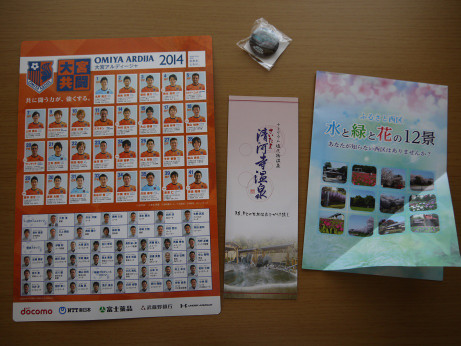 20140718_sheet