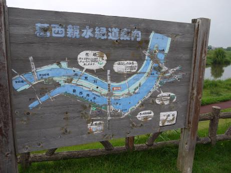 20140722_map
