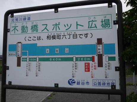 20140724_map