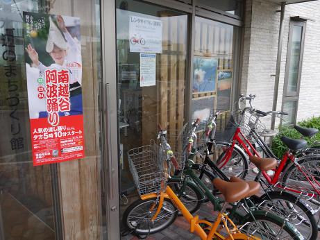 20140730_rental_cycle