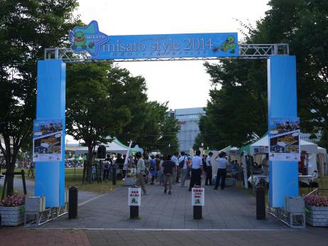 20140804_gate