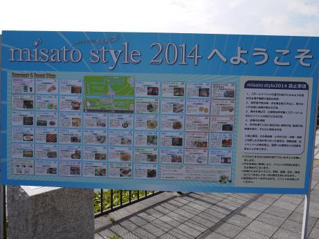 20140804_youkoso
