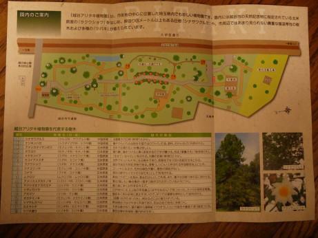 20140809_map
