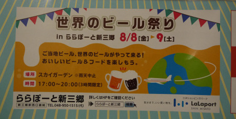 20140810_poster