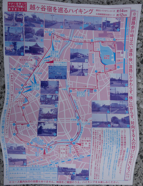 20140812_cource_map
