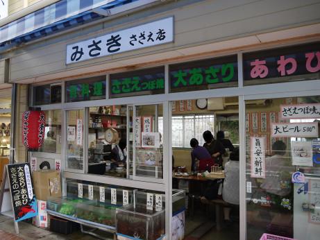 20140813_misaki