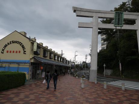20140813_syoutengai2