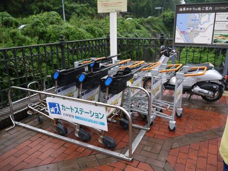 20140822_cart_station