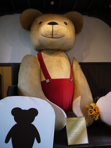 20140823_bear2