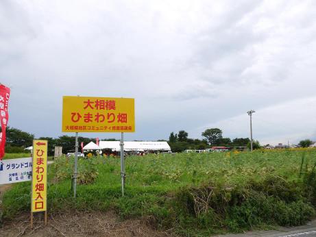 20140826_kanban