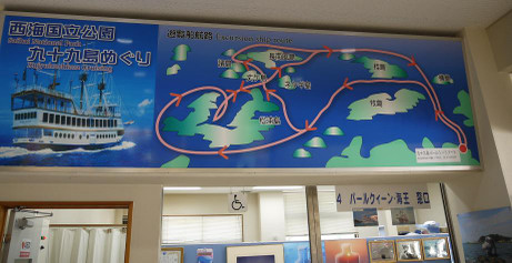 20140911_kouro