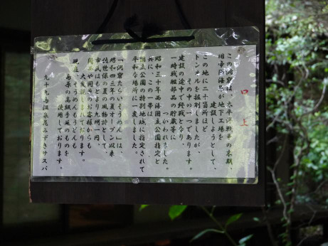 20140913_koujyou