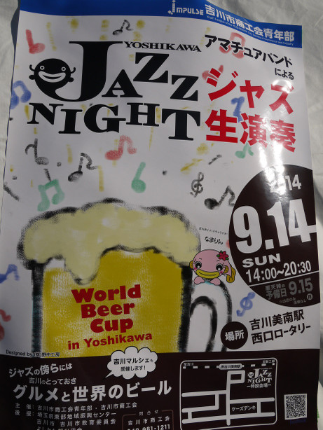 20140915_poster