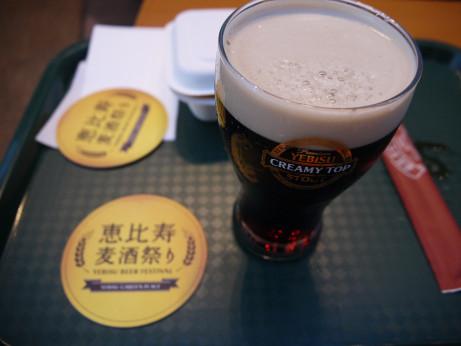 20140916_beer_1