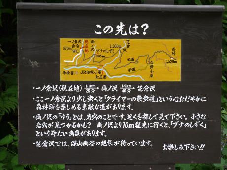 20140920_konosaki