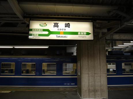 20141001_takasaki_st