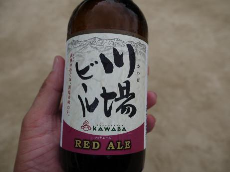 20141005_beer_2