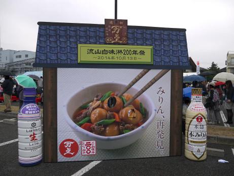 20141015_kinen_satuei