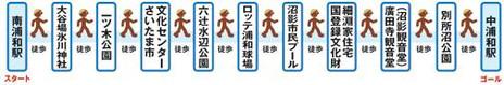 20141004_minami_urawa
