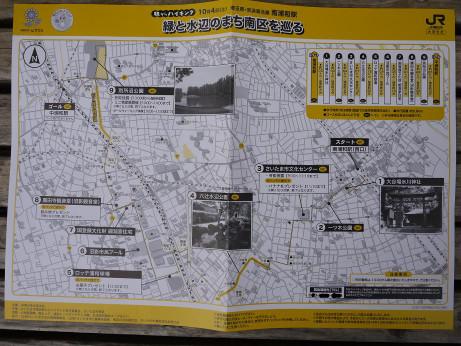20141017_map