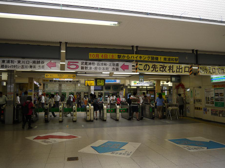 20141017_minami_urawa_st_1