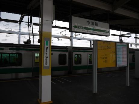20141017_saikyou_line_2
