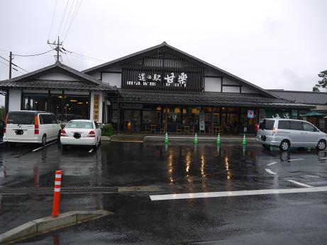 20141018_mitinoeki_1