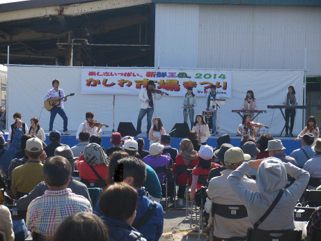20141020_stage_1