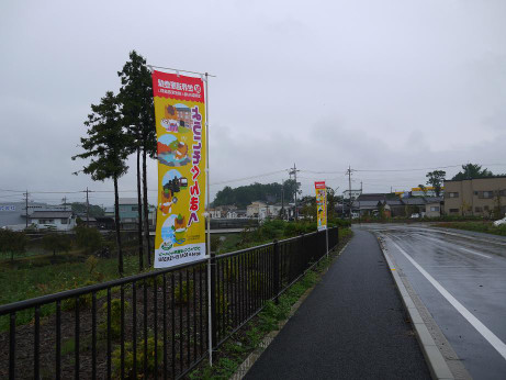 20141031_road_01