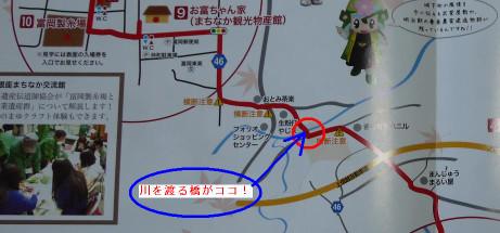 20141031_road_03