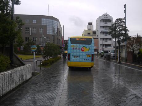 20141102_bus