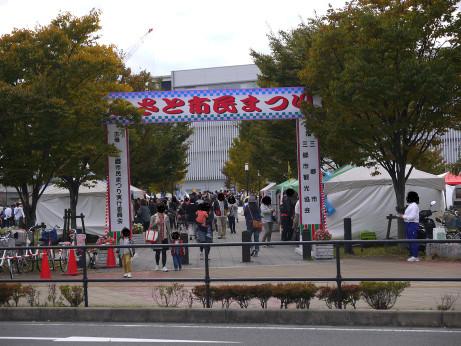 20141104_gate