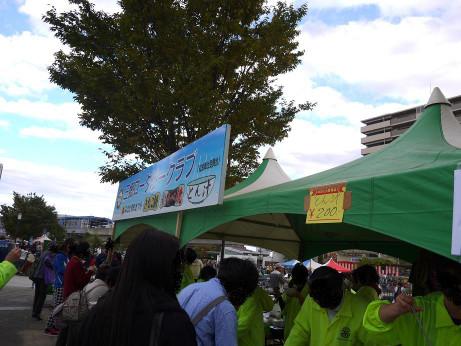 20141104_misato_rotally_club