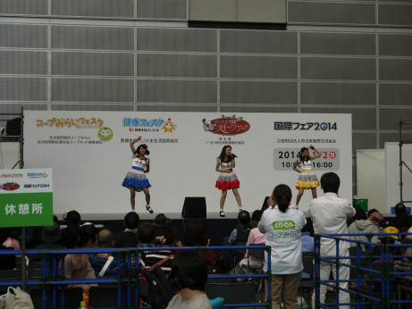 20141105_idol