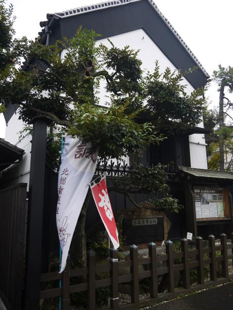 20141109_jinyaato2