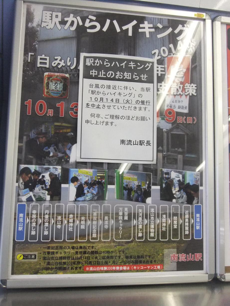 20141111_poster