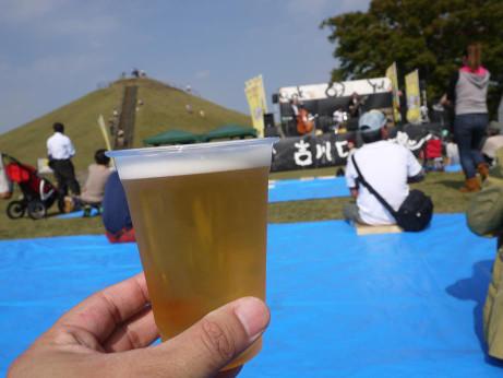 20141114_beer