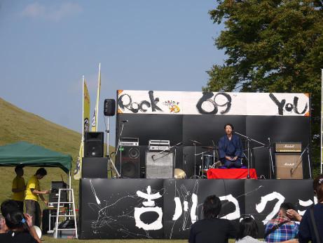 20141114_rokugo
