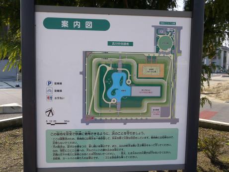 20141115_map