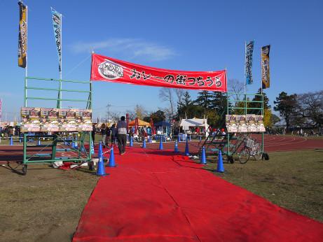 20141117_gate2