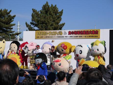 20141117_yuruchara