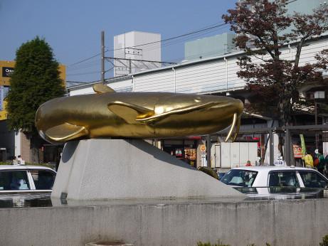 20141120_gold_namazu_3