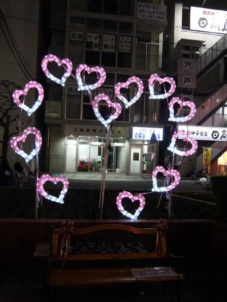 20141123_heart_sheet