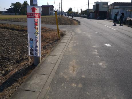 20141124_road_01
