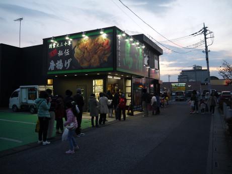 20141124_kiyotori