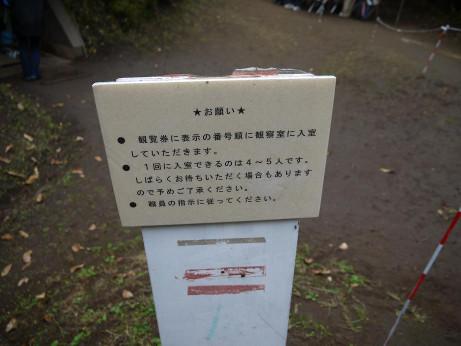 20141127_onegai