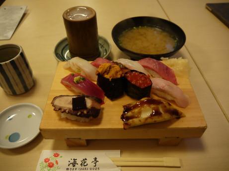 20141204_nigirizusi