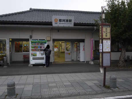 20141205_nakaminato_st